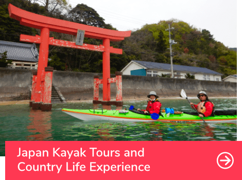 Japan Kayak Tours and Country Life Experience