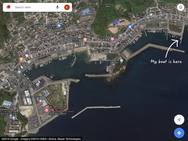 A screenshot showing Agenosho on Google Satellite